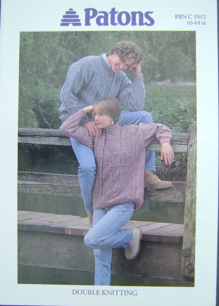 Patons Knitting Pattern 5052